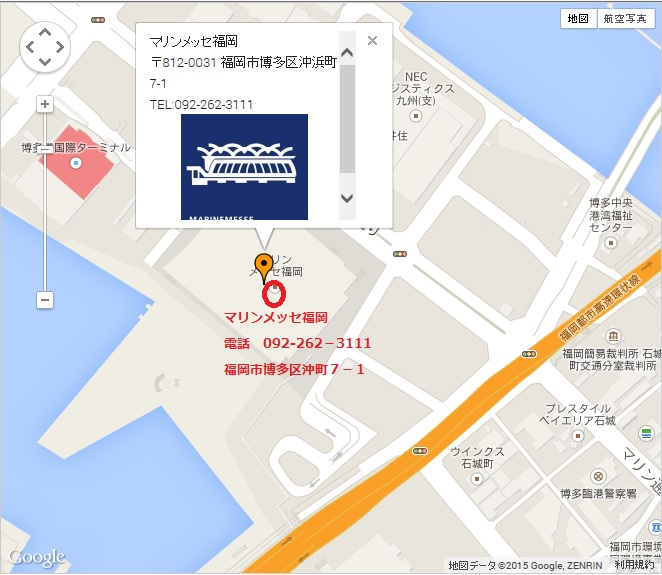 マリンメッセ福岡地図