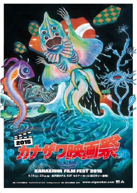 poster3blog.jpg