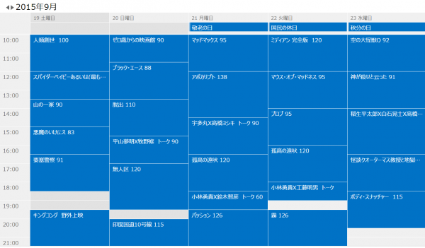 timetable-3.png
