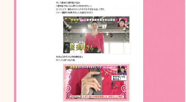 NHK Eテレ「Rの法則」HP掲載