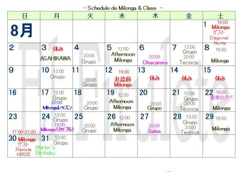 Schedule Milonga_convert_20150804183405