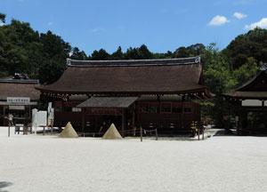 上賀茂神社bloga