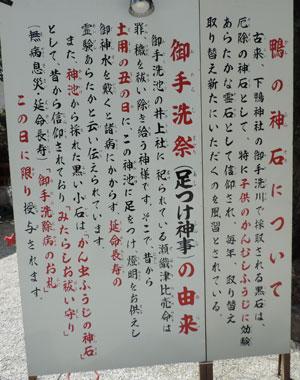 下鴨神社blog10