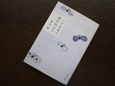 20150731 (4)