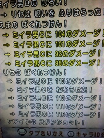 CKh8fsOUYAA1lZ4.jpg