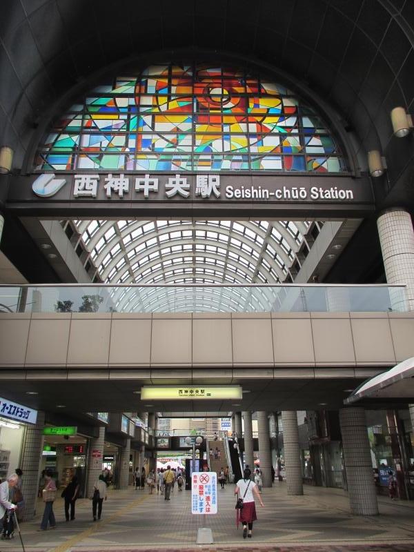西神中央駅1