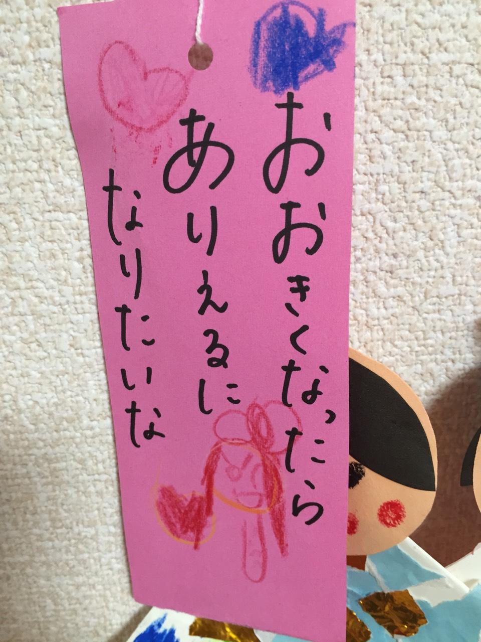 S__3219460.jpg