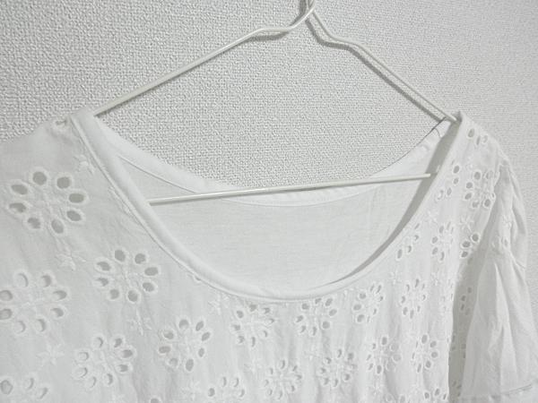 20150611Tシャツの襟ぐり②