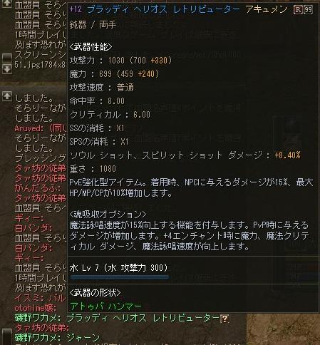 wakamenotuyoki2.jpg