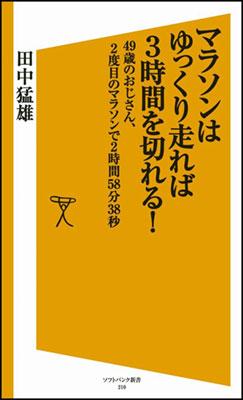 2015-0730-sub3.jpg
