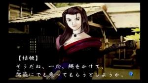 外法帖血風録 第20話「菩薩眼」 (1)