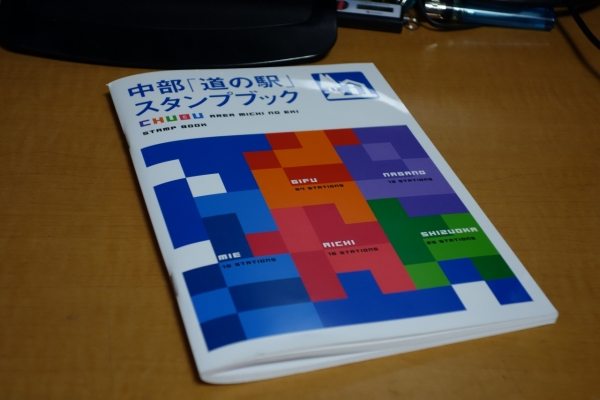 DSC00335_1280.jpg