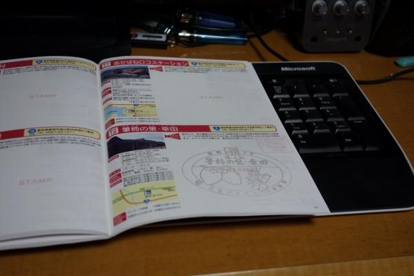 DSC00338_1280.jpg
