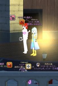 mabinogi_2015_06_26_008.jpg