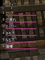 mabinogi_2015_07_09_001.jpg