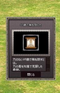 mabinogi_2015_07_13_005.jpg