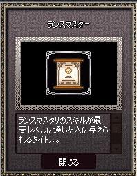 mabinogi_2015_07_23_001.jpg