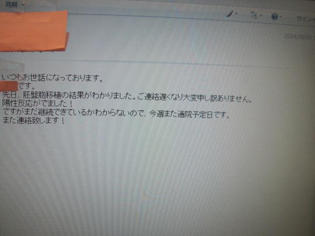 IMG_5957.jpg