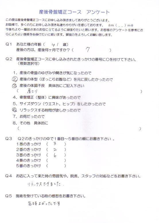 sg-10-1.jpg