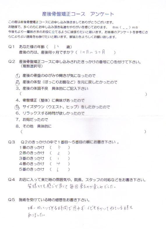 sg-14-1.jpg