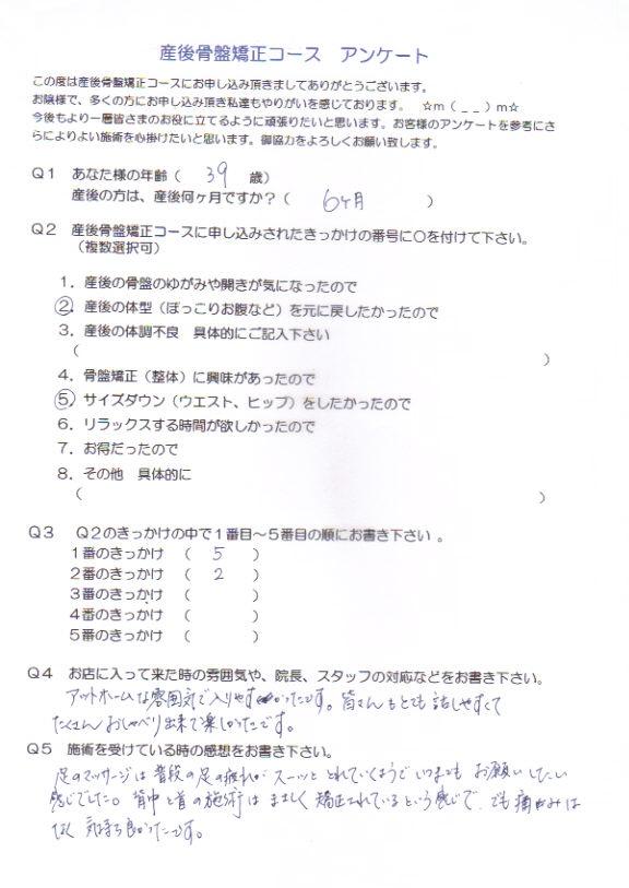 sg-15-1.jpg