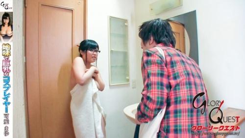 可愛まゆ(一之瀬まゆ) Hカップ AV女優 ミニマム 11