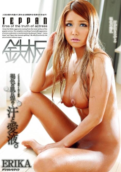 汗だく セックス 鉄板 TEPPAN AV女優 01