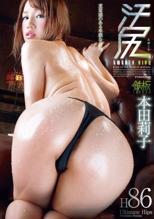 汗だく セックス 鉄板 TEPPAN AV女優 04