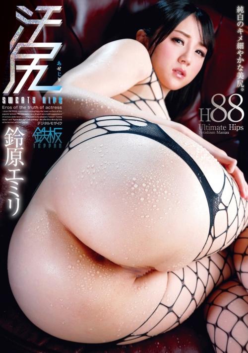 汗だく セックス 鉄板 TEPPAN AV女優 07