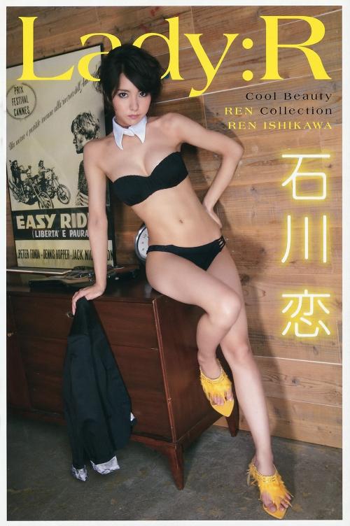 石川恋 Dカップ モデル グラビア 14