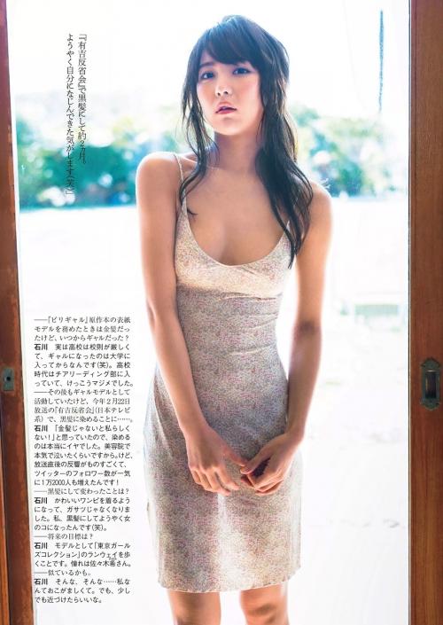 石川恋 Dカップ モデル グラビア 51