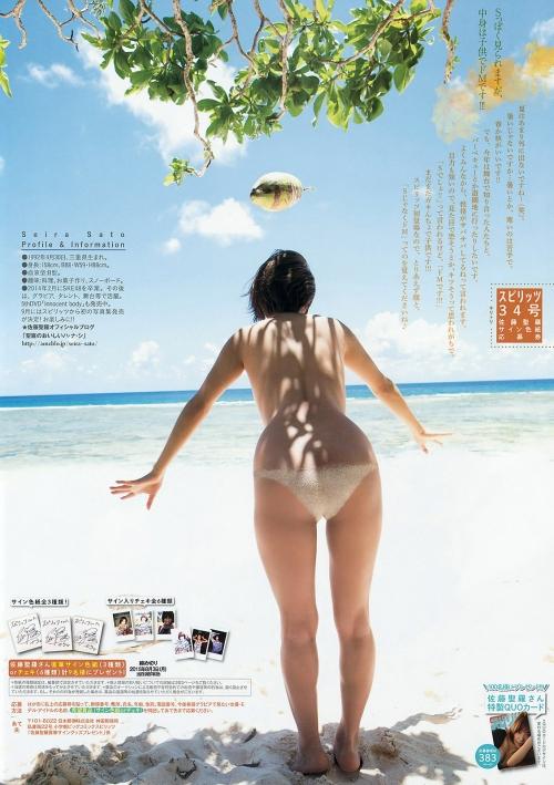 佐藤聖羅 Gカップ グラビア 元SKE48 08