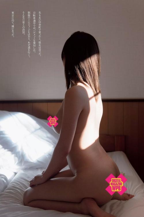 美竹すず Hカップ AV女優 コスプレ 34