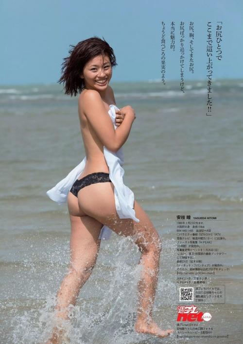 エロ尻 水着 ビキニ 08