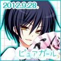 120_120_kei.jpg