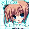 120_120_sora.jpg