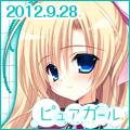 120_120_suzu.jpg