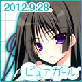 120_120_yogiri.jpg