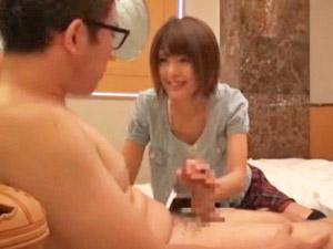 夏目優希 オナクラ