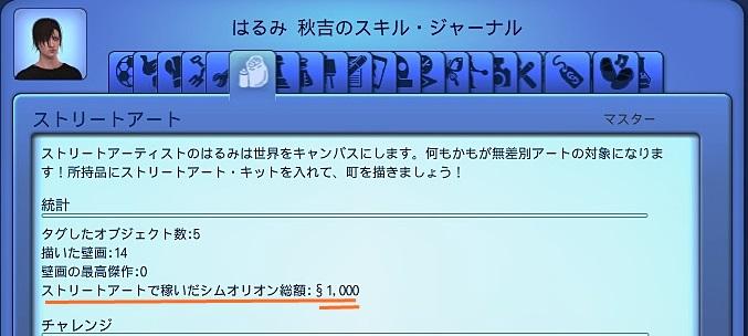 Screenshot-fc5087.jpg
