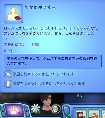 Screenshot-fc5096.jpg