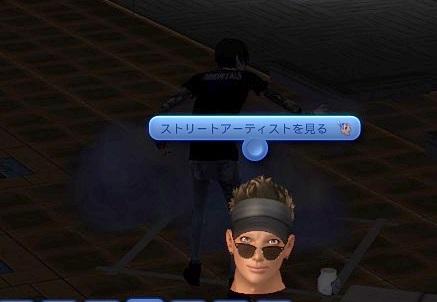 Screenshot-fc5097.jpg