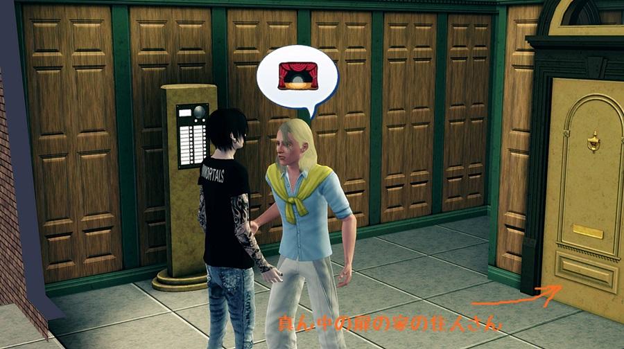 Screenshot-fc5226.jpg