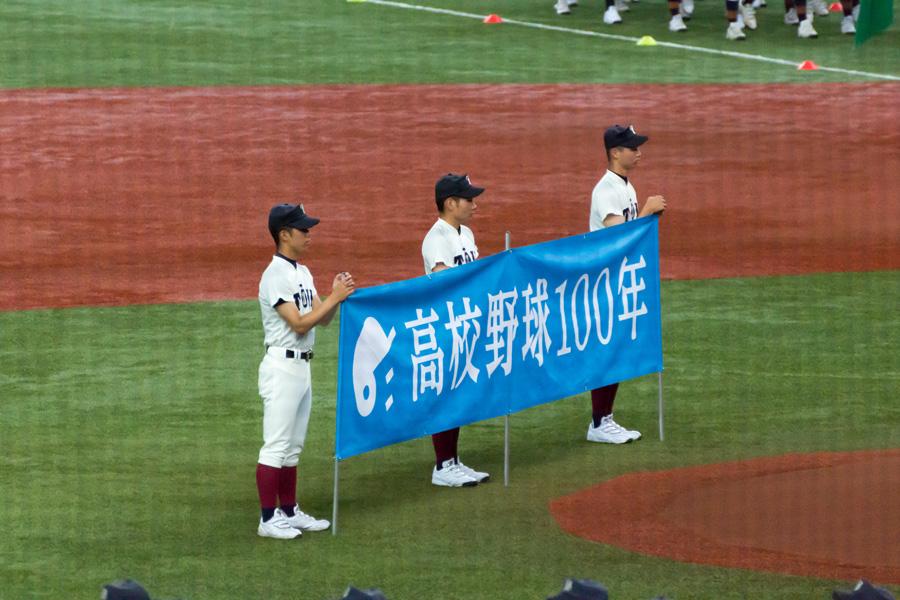 20150711_開会式2