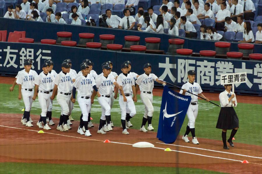 20150711_開会式3