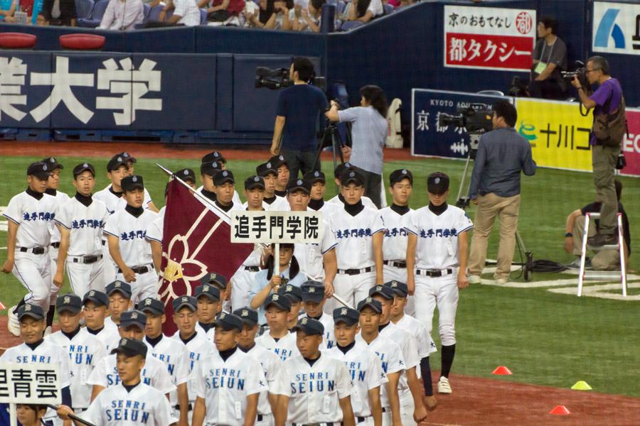 20150711_開会式4