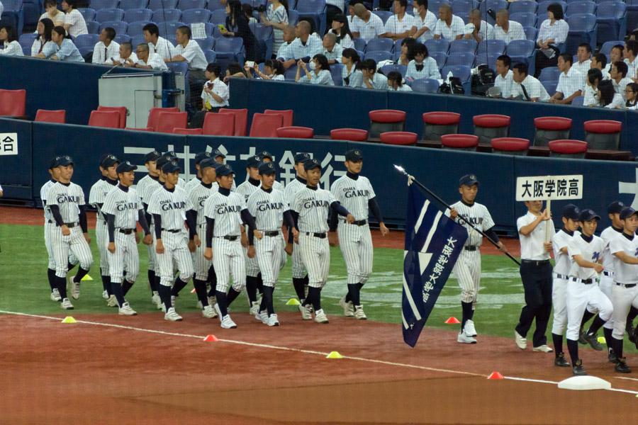 20150711_開会式10