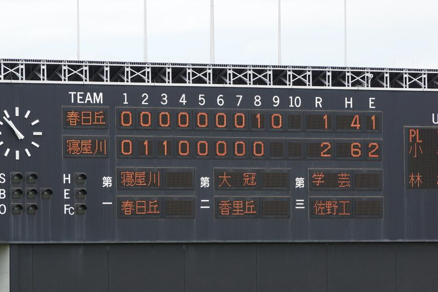 20150721_三回戦1