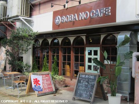 cafe&bar Vingt et un 21>