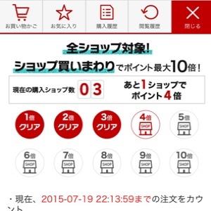 fc2blog_201507192251165fd.jpg